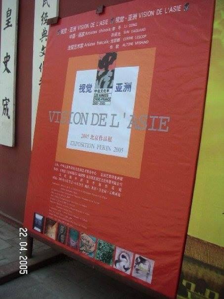 Vision de l'Asie - Pékin 2005 - 1.jpg
