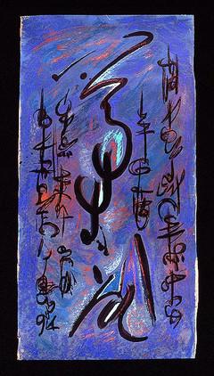 L'Echarpe de soie bleue.jpg