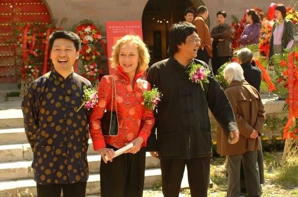 Vision de l'Asie - Pékin 2005 - 3.jpg