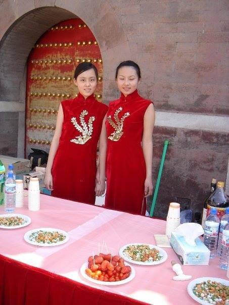 Vision de l'Asie - Pékin 2005 - 13.jpg