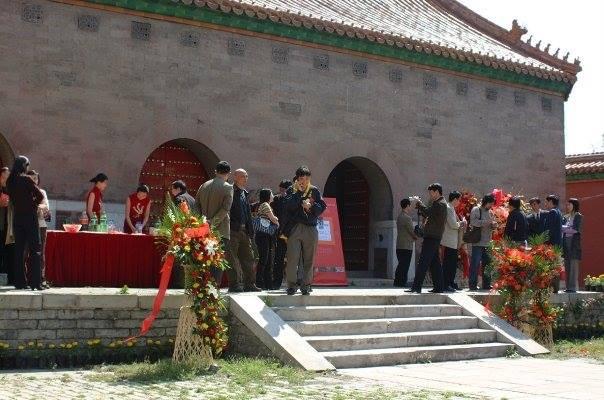Vision de l'Asie - Pékin 2005 - 11.jpg
