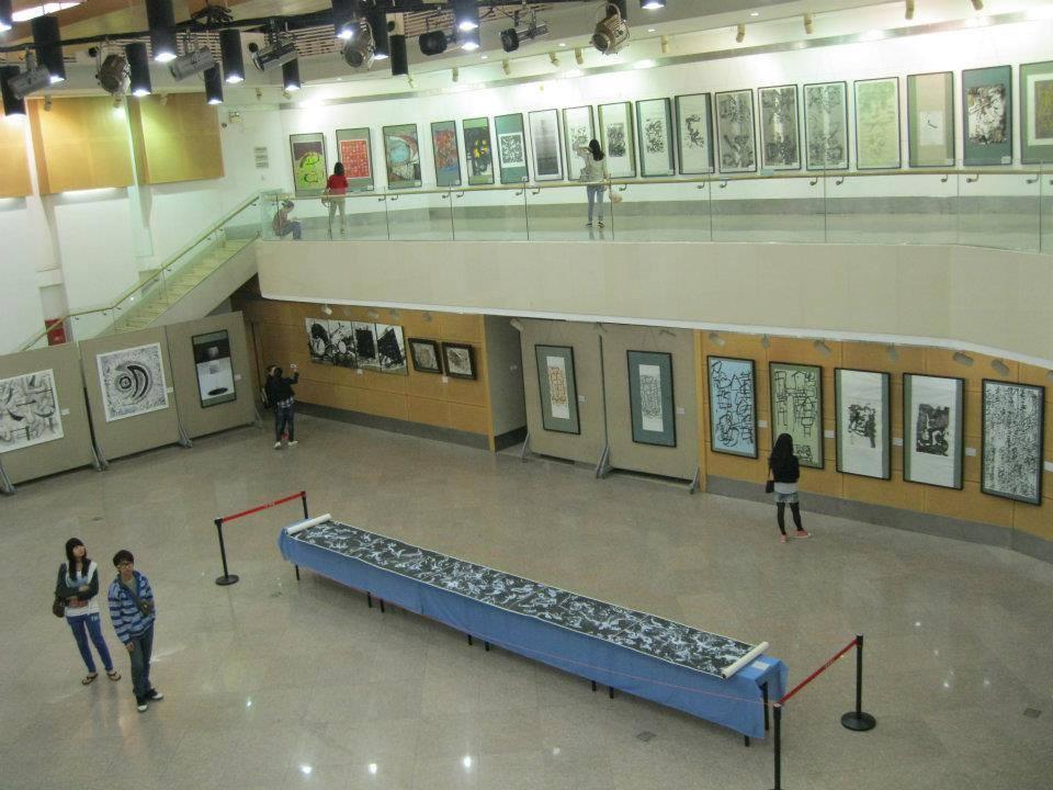 INSTITUT CENTRAL DES BEAUX-ARTS DE XI-AN