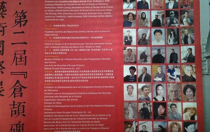Hebei 3.jpg