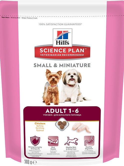 Hill's корм для взрослых собак Small & Miniature Курица 300 гр.