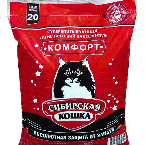 Сибирская кошка Комфорт 20 л.