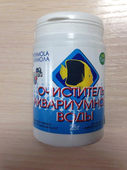 Очиститель аквариумной воды Himola 25 гр.