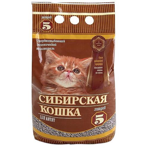 Сибирская кошка для котят 5 л.