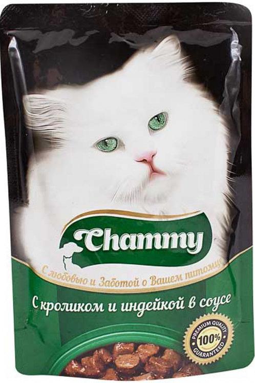 Chammy влажный корм для кошек  85 гр.