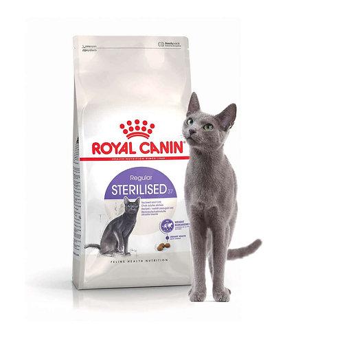 Royal Canin Sterilised корм для стерилизованных кошек 2 кг.