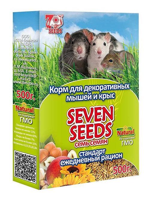 SEVEN SEEDS (Семь Семян) корм для крыс и мышей 500 гр.