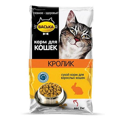 Васька корм для взрослых кошек пауч 100 гр.