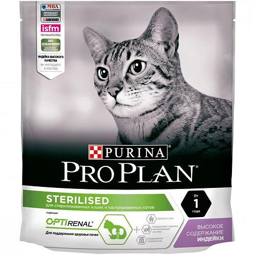 Про План корм для стерилизованных кошек индейка 400 гр.