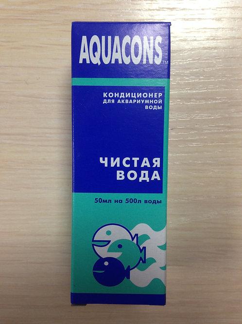 Кондиционер для аквариумной воды 50 мл.