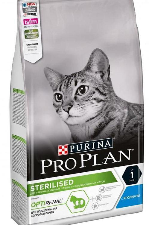 Про План Sterilised корм для кастрированных котов с кроликом 1 кг.