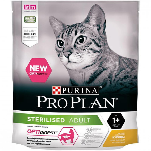 PRO PLAN Sterilised Про План корм для стерилизованных кошек курица 400 гр.