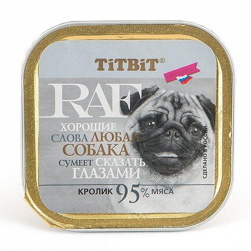 TitBit RAF корм для собак 100 гр.