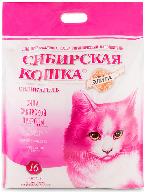 Сибирская кошка силикагель 16 л.
