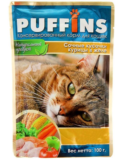 Паффинс Puffins корм для кошек пауч в ассортименте 100 гр.