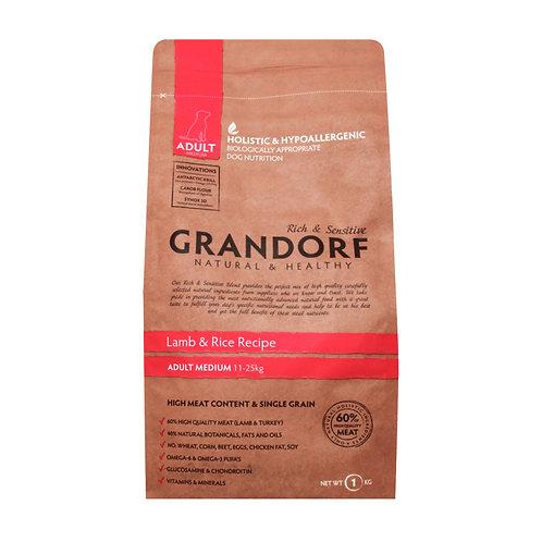 Грандорф (GRANDORF) корм для собак ягнёнок 1 кг.