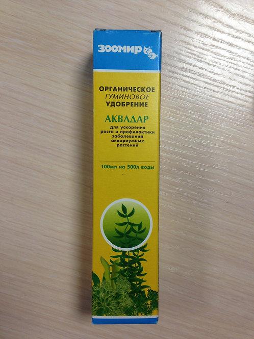 Аквадар для аквариумных растений 100 мл.