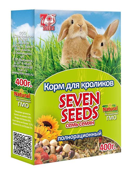 SEVEN SEEDS (Семь Семян) корм для кроликов 400 гр.