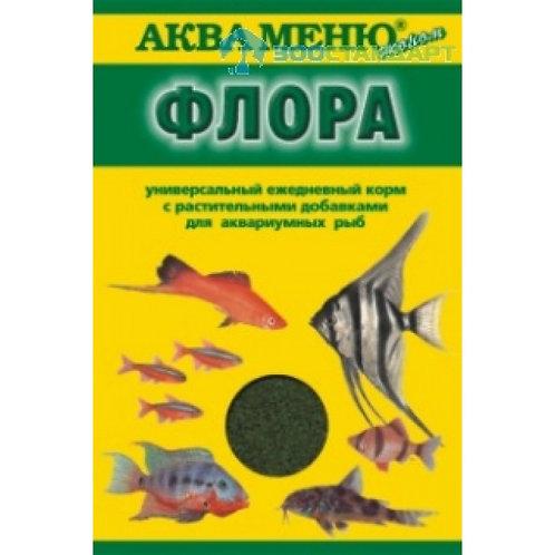 Аква-меню в ассортименте