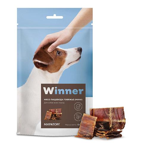 Мясо пищевода говяжье, лакомство для собак 130 гр.