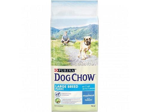 Дог Чау корм для щенков крупных пород 14 кг.