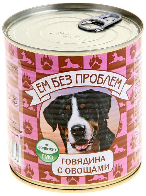 Ем Без Проблем консервированный корм для собак 750 гр.