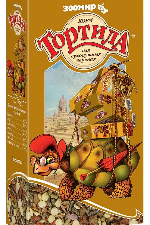 Тортила корм для сухопутных черепах 170 гр.