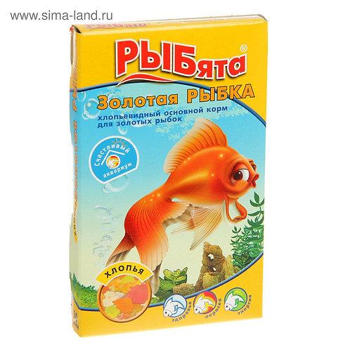 Рыбята в ассортименте