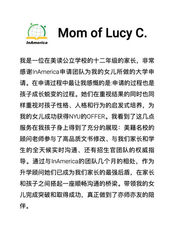 Mom of Lucy C