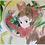 Thumbnail: 阿莉埃蒂的秘密世界—Bella Shao