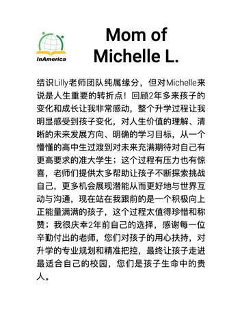 Mom of Michelle L