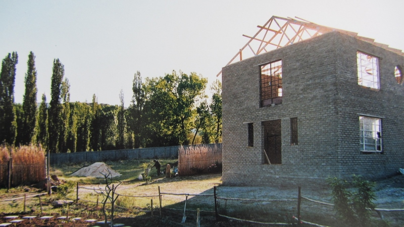 House (c)