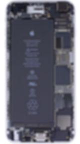 ремонт iphone троицк