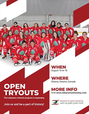 LEBANON WOMEN TRYOUTS
