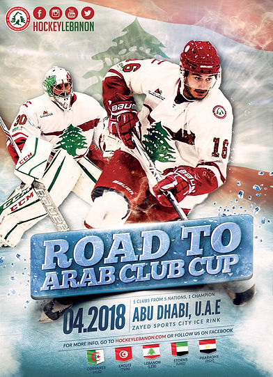 Hockey Lebanon Road to Abu Dhabi RGB RES