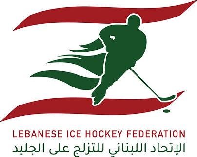 Logo LIHF.jpg