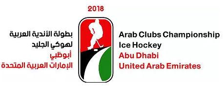 Arab Cup.jpg