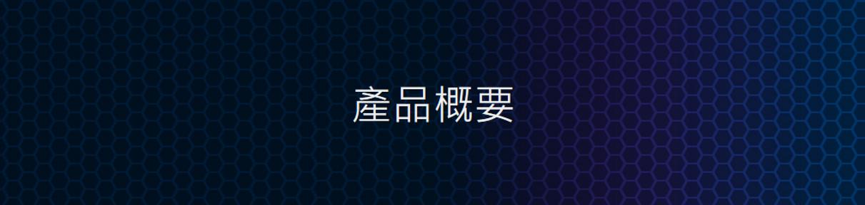 Screenshot_2019-05-18 樂高電腦股份有限公司(1).png