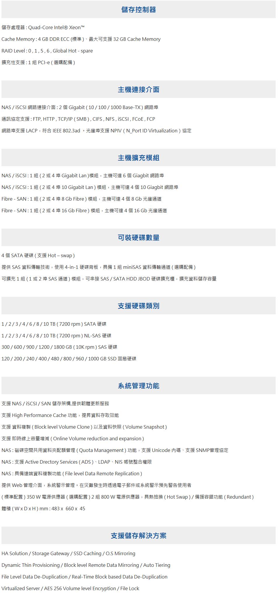 Screenshot_2019-05-17 樂高電腦股份有限公司.png