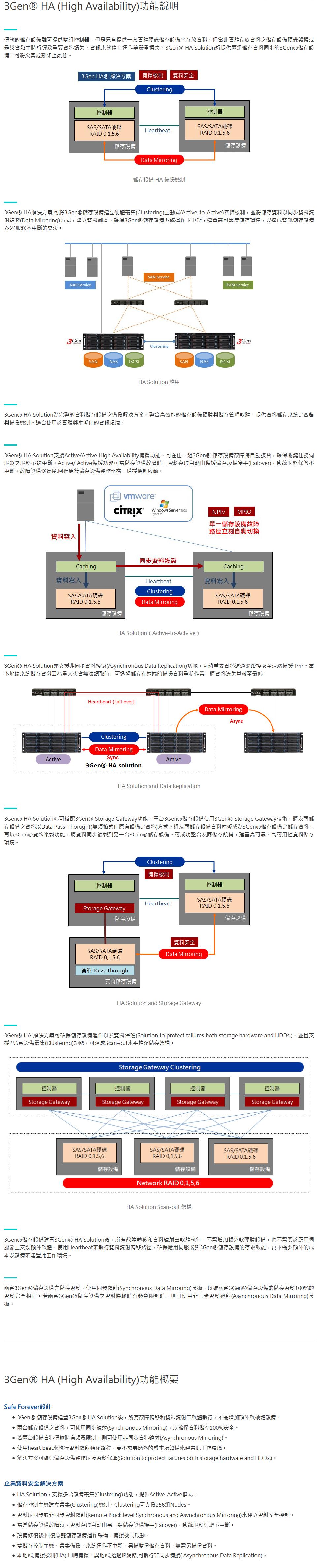 Screenshot_2019-05-18 樂高電腦股份有限公司(2).png