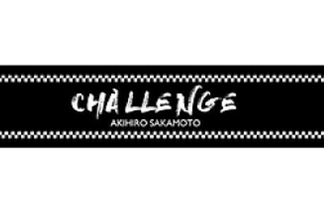 『CHALLENGE』ロゴ入り マフラータオル