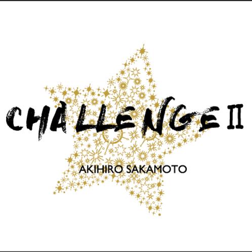 CHALLENGEⅡ(直筆サイン入り)
