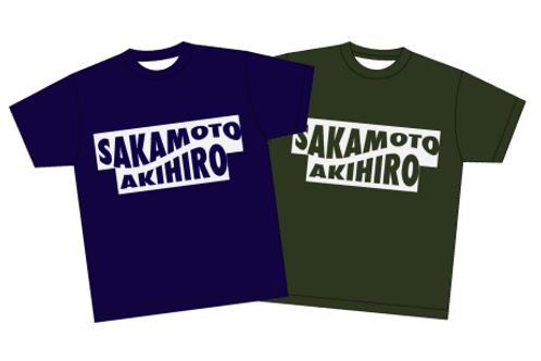 『SAKAMOTO AKIHIRO』ロゴTシャツ
