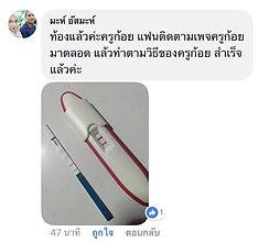 S__76325070.jpg