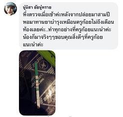 S__76325071.jpg