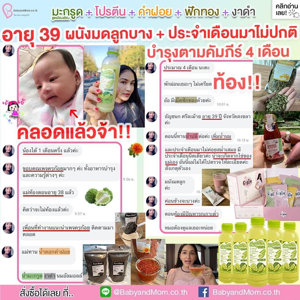 timeline_20200531_003842.jpg