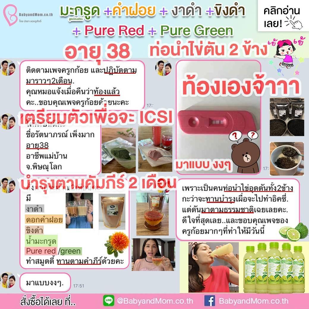 timeline_20191015_144000.jpg